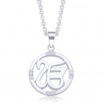 Divine 925 Sterling Silver Pendant For Unisex JOCPD0268S