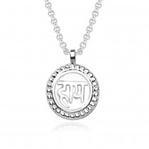 HAI' 925 Sterling Silver Pendant For Men and Women